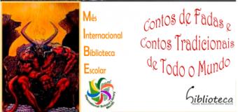 Outubro – Mês Internacional das Bibliotecas Escolares